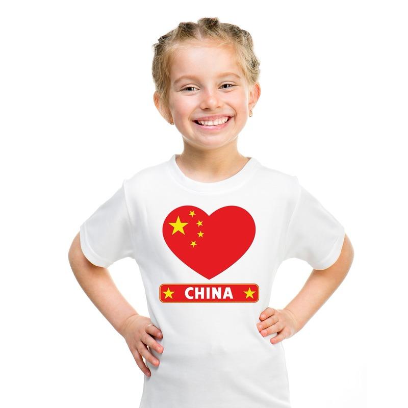 /feestartikelen/landen-vlaggen--deco/azie/china-feestartikelen